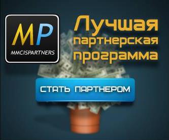 Бесплатные вебинары форекс ммсис групп коррекции стратегия форекс